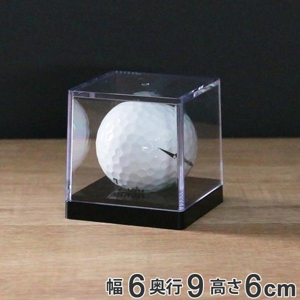 コレクションケース ゴルフボール 卓上 クリアケ...