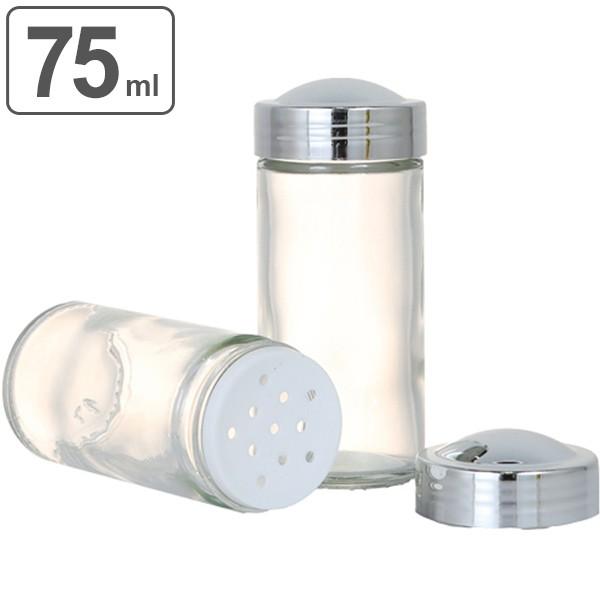 ダルトン DULTON スパイスボトル ガラス製 75ml
