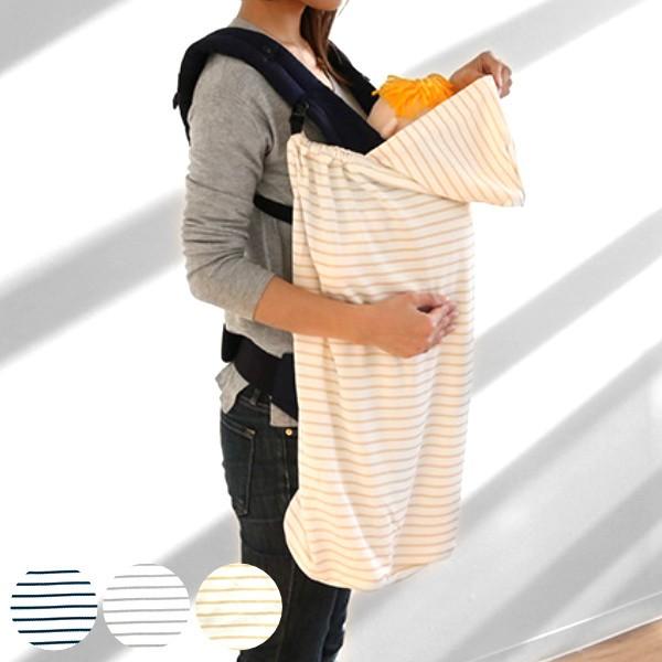 ケープ UVカット 日本製 シャダンケープ 春夏 ( 送料無料 赤ちゃん ベビーケープ 抱っこ紐 ベビーカー クリップ 暑さ対策 手洗い可能 ベ