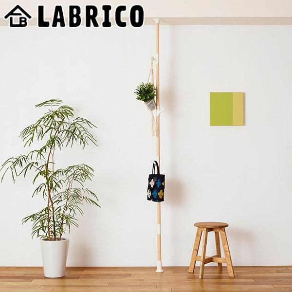 突ぱりキャップ LABRICO ラブリコ 丸棒 直径 30mm...