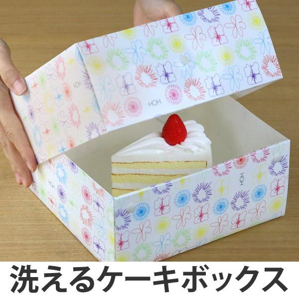 ケーキボックス ケーキ型 フラット 18cm用 フラワー 日本製 ( お菓子 ラッピング デコレーションケーキ 箱 製菓グッズ ホワイト 6