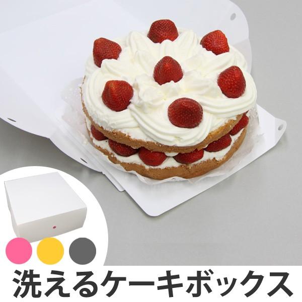 ケーキボックス ケーキ型 フラット 18cm用 プレーン 日本製 ( お菓子 ラッピング デコレーションケーキ 箱 製菓グッズ ホワイト 6