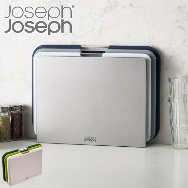 Joseph Joseph まな板 ネストボード ラージ 3ピースセット ジョセフジョセフ ( 送料無料 まないた 俎板 カッテ