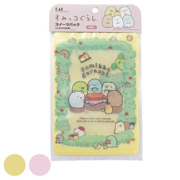 お菓子袋 ラッピング袋 すみっコぐらし スイーツパック ジッパー 日本製 キャラクター ( ジッパーバッグ 5枚入 チャック付 袋 ラッピン