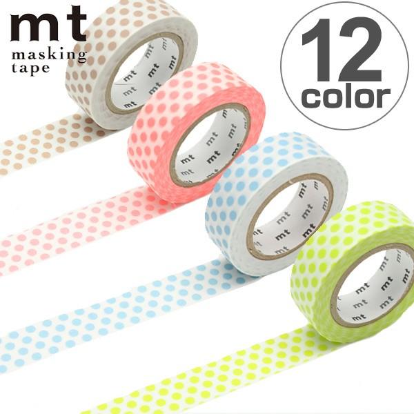 マスキングテープ mt 1P ドット 幅15mm ( カ...