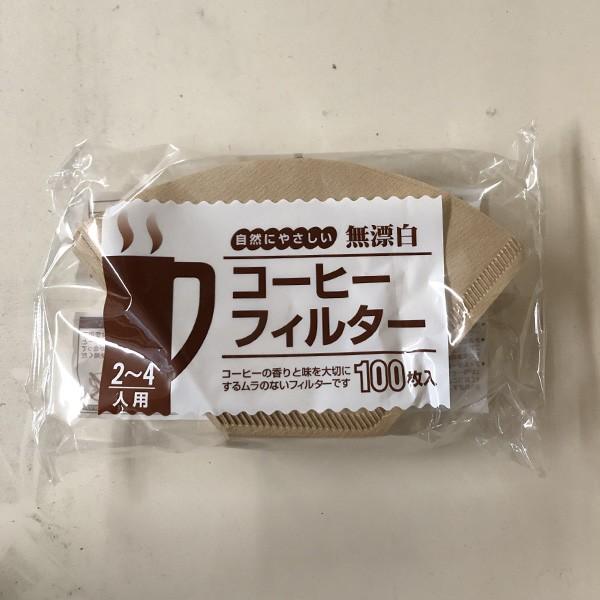 コーヒーフィルター 100枚入り 無漂白 日本製 ( ...