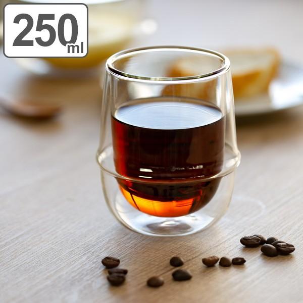 キントー KINTO コーヒーカップ 250ml KRONOS ダ...