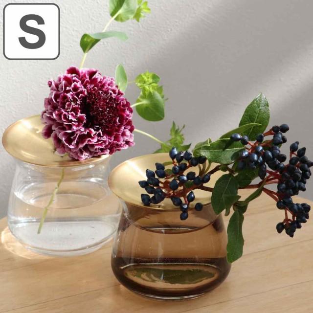 キントー KINTO 花瓶 ガラス 8×7cm 真鍮 LUNA ベース 花器 ( 一輪挿し フラワーベース 花びん 花入れ 植物 花 フラワー おしゃれ 多肉