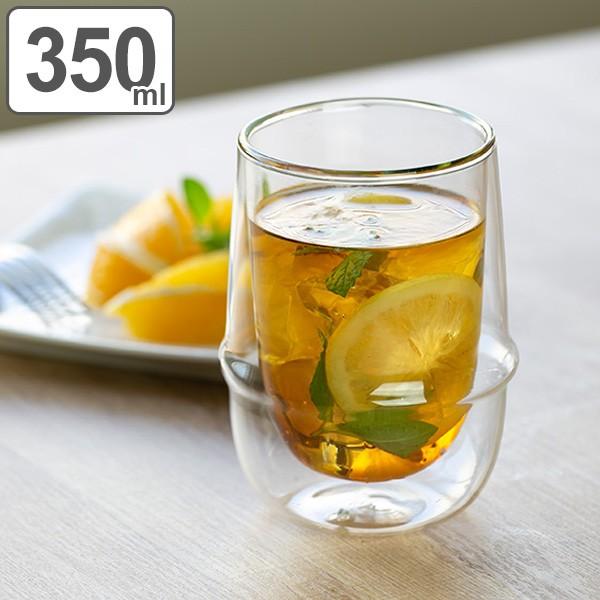 キントー KINTO アイスティーグラス 350ml KRONOS ダブルウォール 二重構造 保温 ガラス製
