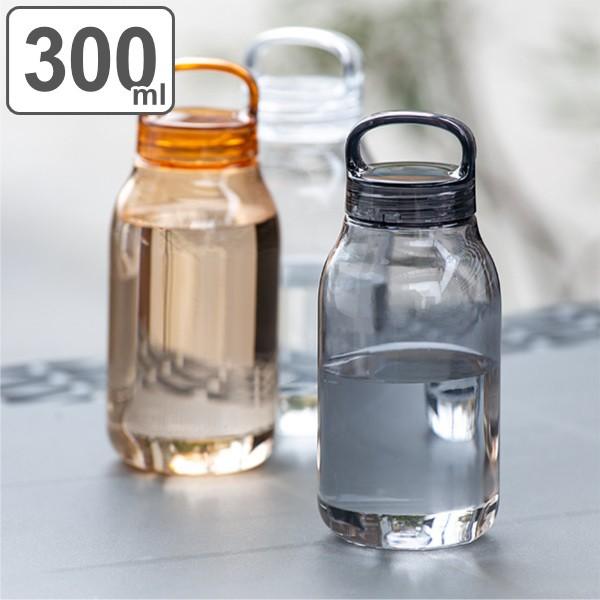 キントー KINTO 水筒 ウォーターボトル 300ml ( ...