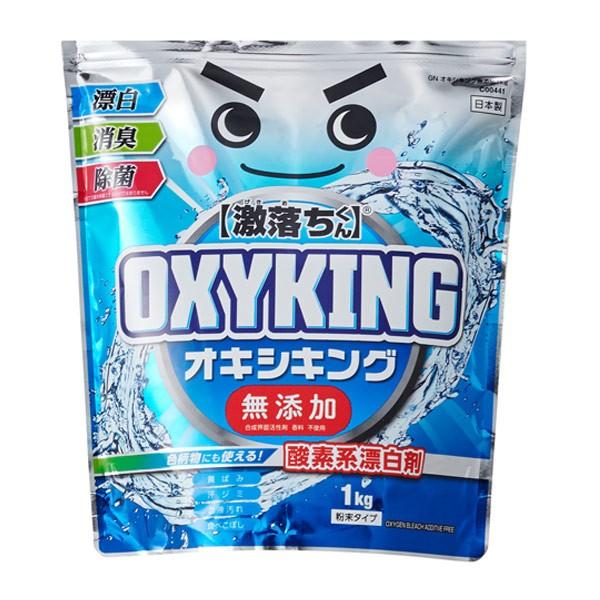 激落ちくん オキシキング無添加 1kg 酸素系漂白剤...