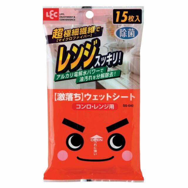 激落ちシート コンロ・レンジ用 15枚 ( ウェッ...