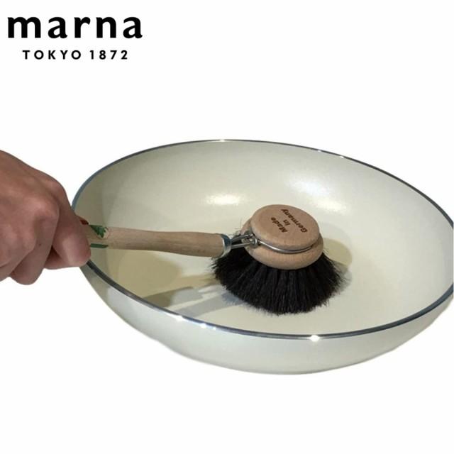【クーポン配布中】MARNA マーナ 鍋・フライパン...