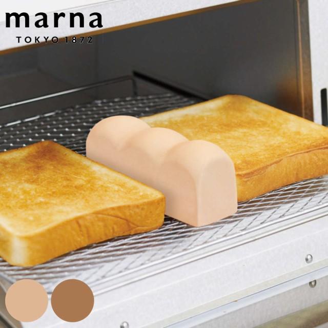 トーストスチーマー パングッズ MARNA マーナ ( ...
