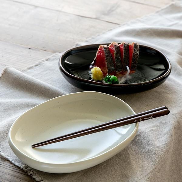 プレート 19cm B.N.シリーズ オーバル型 皿 器 陶...