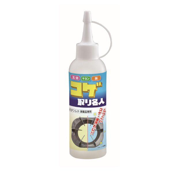 【有吉ゼミで紹介】コゲ取り名人 洗剤 油汚れ ジ...
