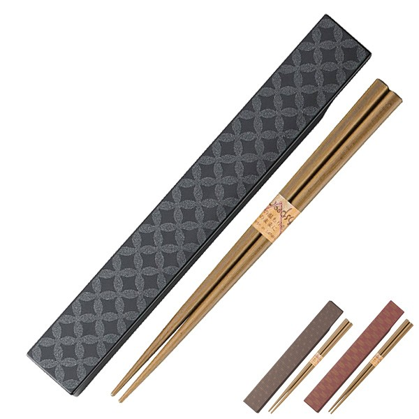 箸&箸箱セット HAKO style 和Mon 箸18cm ( 箸...