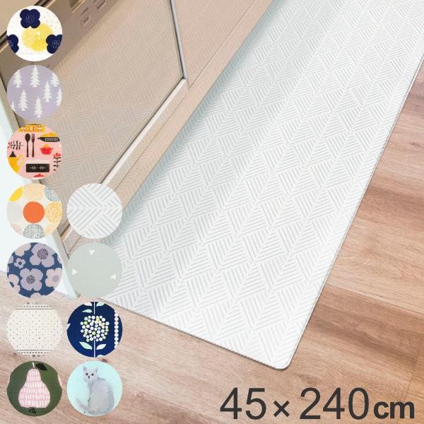 【10%OFFクーポン配布中】 キッチンマット 厚さ8m...