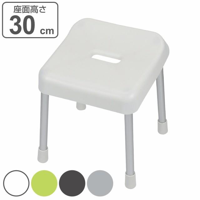 風呂イス 30cm スタイルピュア バススツール 風呂...
