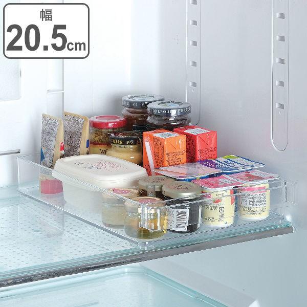 冷蔵庫 収納ケース 浅型 冷蔵室収納トレー SKIT ...