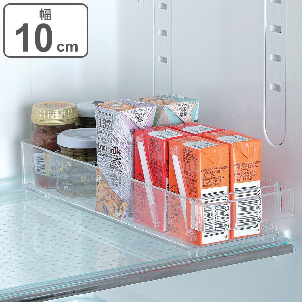 冷蔵庫 収納ケース 浅型 スリム 冷蔵室収納トレー...