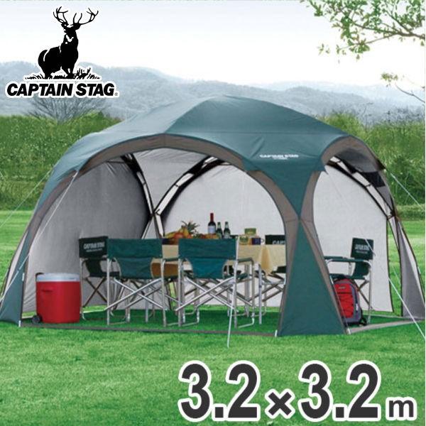 テント CS リビングシェルター320UV-S シェード 5〜6人用 防水 UVカット ( 送料無料 キャプテンスタッグ アウトドア レジャー CAP
