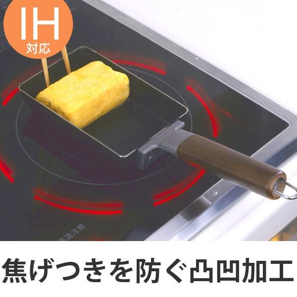 フライパン 両面エンボス加工 鉄製お弁当用玉子...
