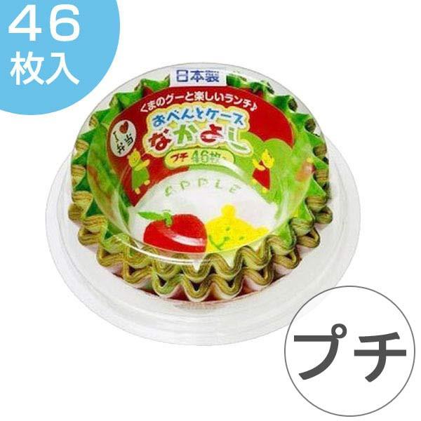【最大1000円OFFクーポン配布中】 お弁当カップ ...