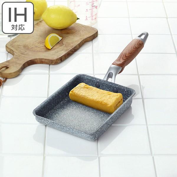 玉子焼き器 13×18cm IH対応 マーブルエッグパン ...