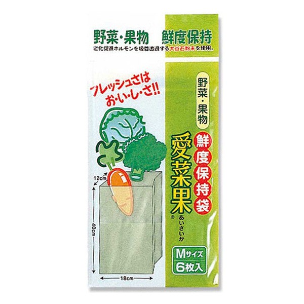 【最大1000円OFFクーポン配布中】 保存袋 Mサイズ...