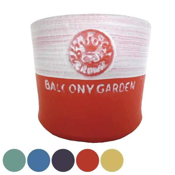 特価 植木鉢 プランター テラコッタ カラーチュー...