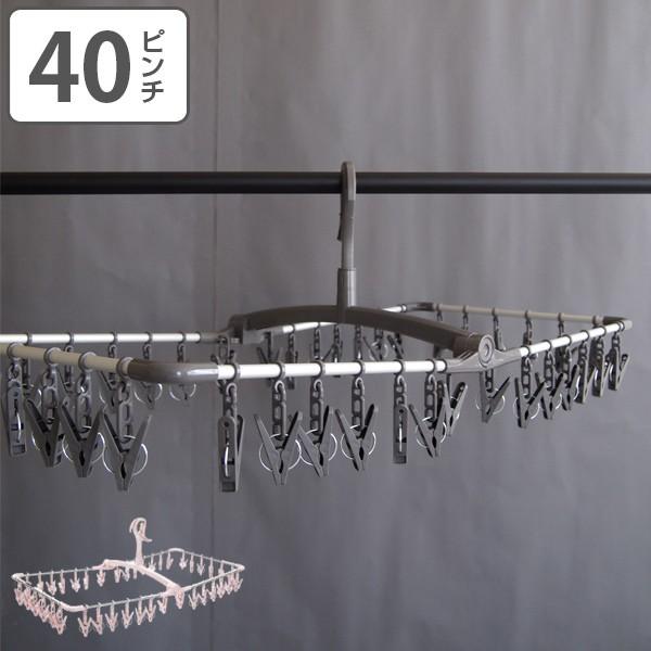 洗濯ハンガー 角ハンガー UBアルミ角ハンガー 40...