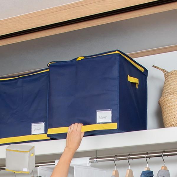 収納袋 コンパクト 優収納アルファ 棚上用 羽毛布...