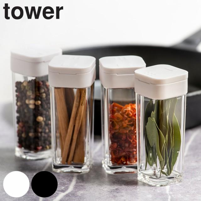 調味料入れ スパイスボトル タワー tower ホワイ...