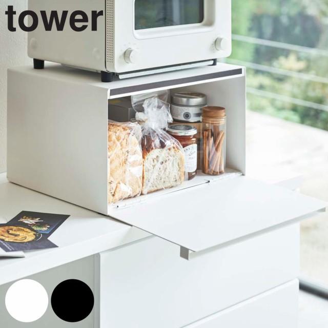 キッチン収納 ブレッドケース タワー tower ( ブ...