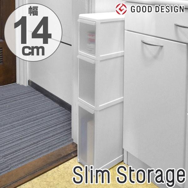 スリムストレージ ファイントールストッカー FTS-111 収納ストッカー 14cm ( 送料無料 キッチン収納 キッチンストッ