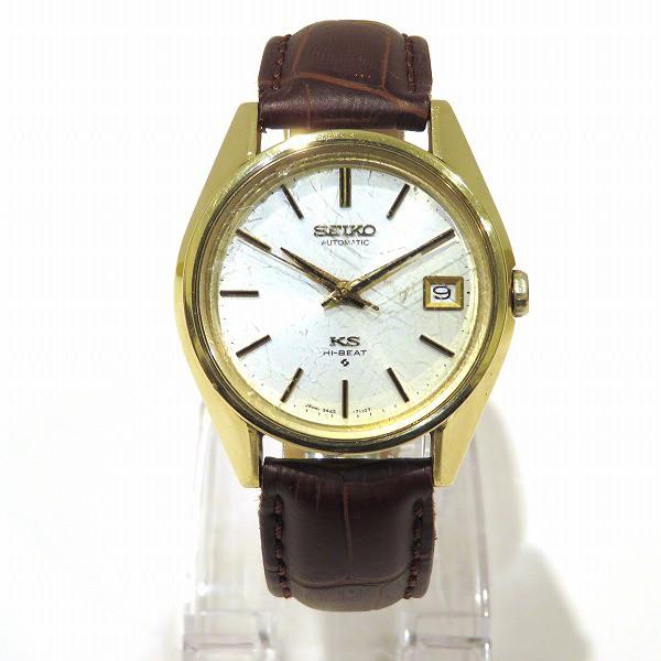 セイコー キングセイコー 5625-7110 時計 腕時計 ...