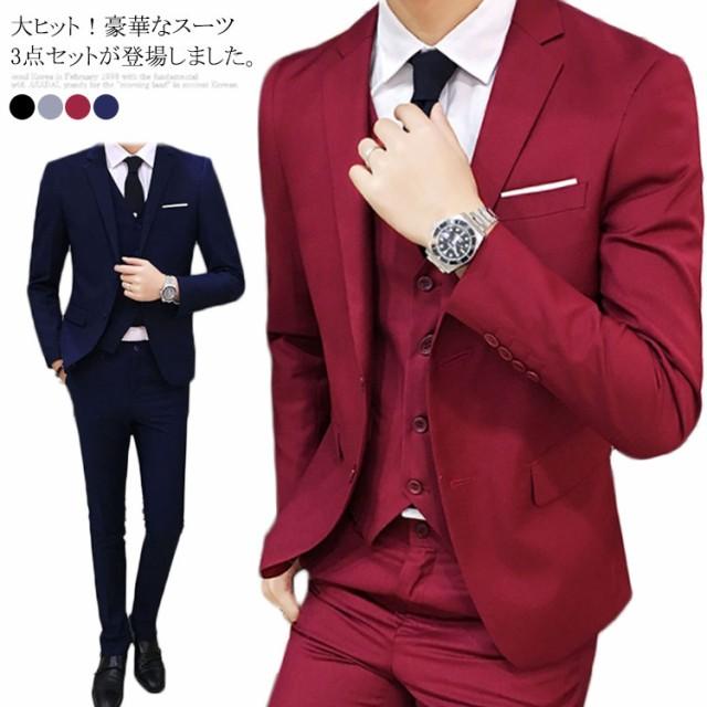選べる3点セット スーツ フォーマル ビジネススー...