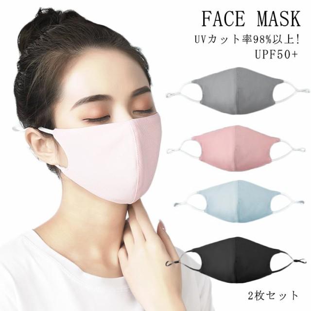 送料無料涼感素材 マスク UVカット マスク 冷感 ...