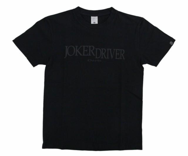 アパレル【ジョーカードライバー】Tシャツ ステル...