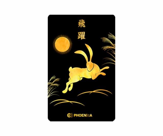 ゲームカード【フェニックス】フェニカ 2019_07 ...