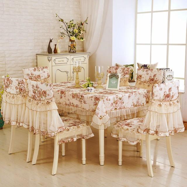テーブルクロス 椅子カバー セット フリル 刺繍 ...