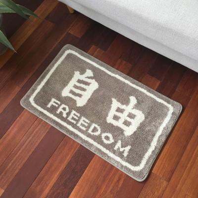 玄関マット 熱いメッセージ 漢字 英文字 ユニーク...