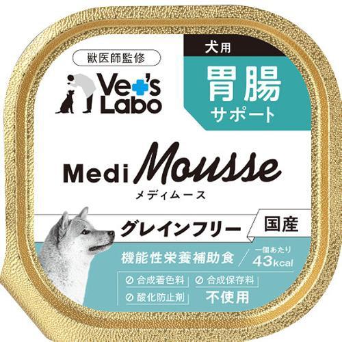 メディムース 犬用 胃腸サポート 95g