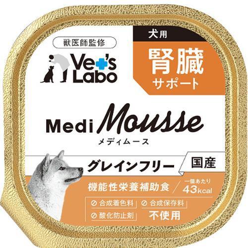 メディムース 犬用 腎臓サポート 95g