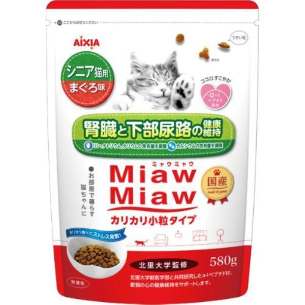 MiawMiawカリカリ小粒タイプミドル シニア猫用 ま...