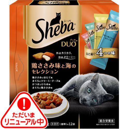 シーバデュオ 鶏ささみ味と海のセレクション 240g...