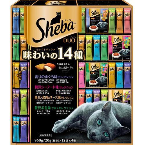 【数量限定】シーバデュオ 味わいの14種 セレクト...
