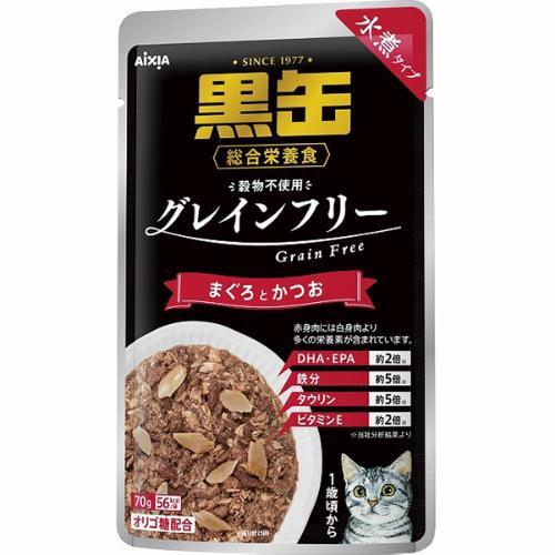 黒缶パウチ 水煮タイプ まぐろとかつお 70g×12コ...