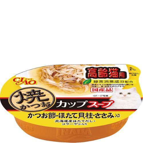 【SALE】焼かつおカップスープ 高齢猫用 かつお節...
